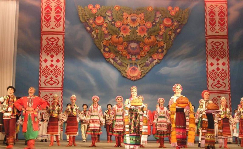 Bereznianka originated from Ukraine