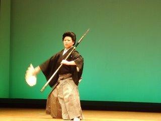 Buyo originated from Japan