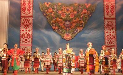 Hutsulka originated from Ukraine