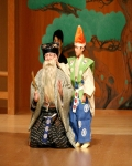 Noh originated from Japan